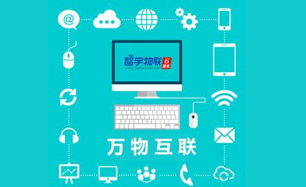 中国电信物联网卡怎么样 全球最大NB
